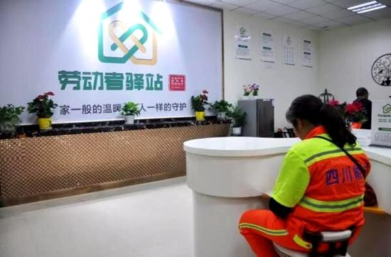 资阳新增26个劳动者驿站 解决户外劳动者实际问题