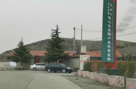 林州市怡心生态园,未取得任何手续,非法售卖墓地。新京报记者 程亚龙 摄