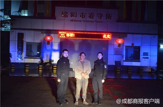 绵阳61岁送菜大爷凌晨撞死人后逃逸 6天后还是被抓住了