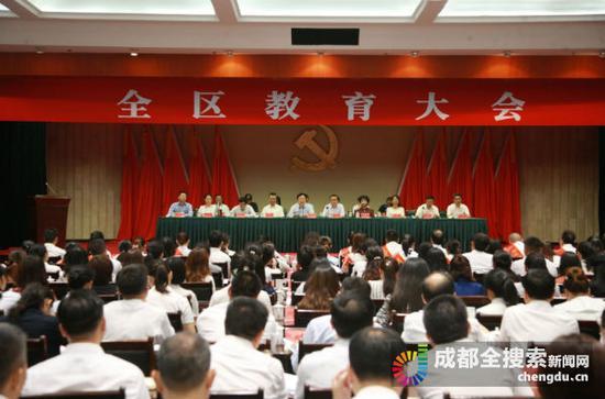 成华区推出21条教育新政 未来三年新增学位5.7万个