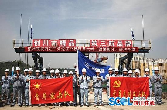 川南城际铁路内江三元沱江特大桥正式合龙