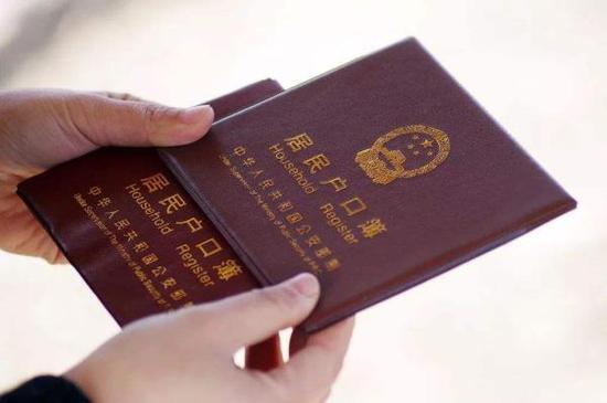 陕西媒体反思西安户籍人才新政:新高考移民恐令人担忧