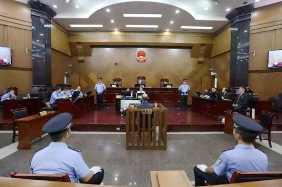 剑南春集团董事长乔天明被控犯行贿罪、私分国有资产罪