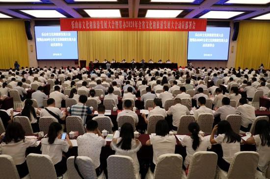 乐山文旅发展新蓝图:力争2020年旅游收入破千亿