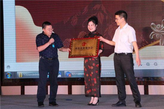 两位领导为南充市旗袍协会秦会长荣誉授牌