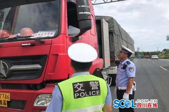 德阳罗江协同绵阳警方开展协同整治 查处违法行为48起