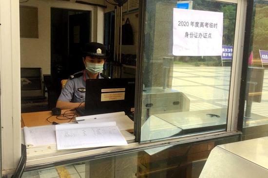 考前2小时身份证不见了 德阳罗江民警火速为考生补办