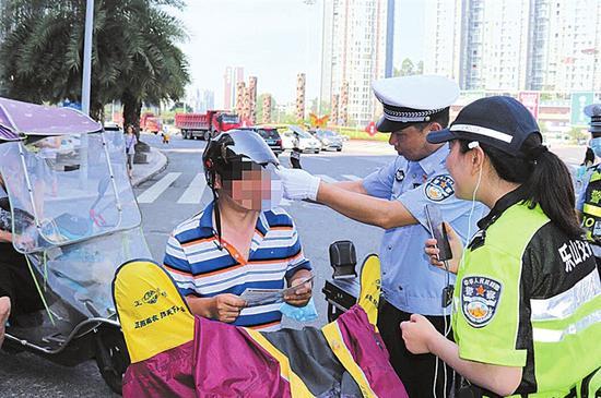 """【文明你我他】向交通违法行为说""""不"""""""
