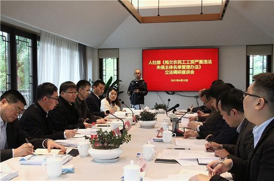 关注农民工工资拖欠问题 人社部到四川开展立法调研