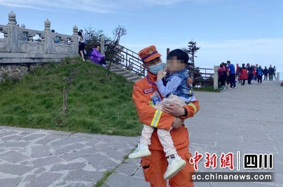 峨眉山金顶3岁小孩与家人走散 消防员助其找到家人