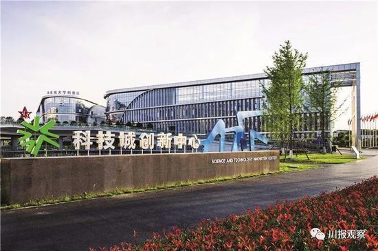 绵阳科技城创新中心