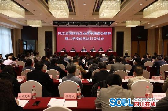 前三季度四川地方国企实现营业收入5585亿元 同比增长20.3%