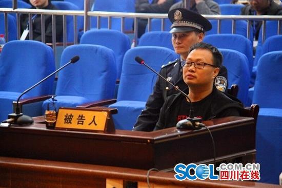 內江交投公司原董事長張紅彬受賄 一審判8年