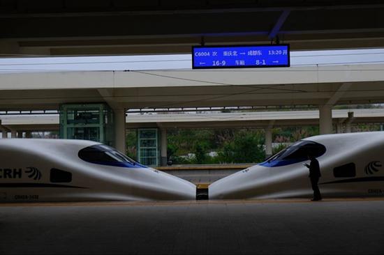 11月川渝間將加開126列周末動車 涉成渝、成綿樂等線路