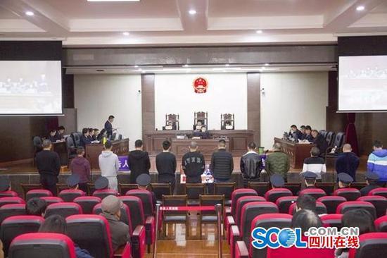 扫黑除恶专项斗争开展以来 广安市首例恶势力犯罪集团案开庭