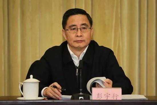 彭宇行被免去四川省副省长职务