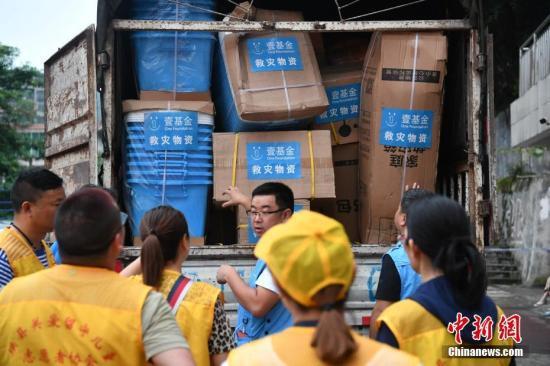 资料图:宜宾长宁地震灾区的救灾物资。张浪 摄