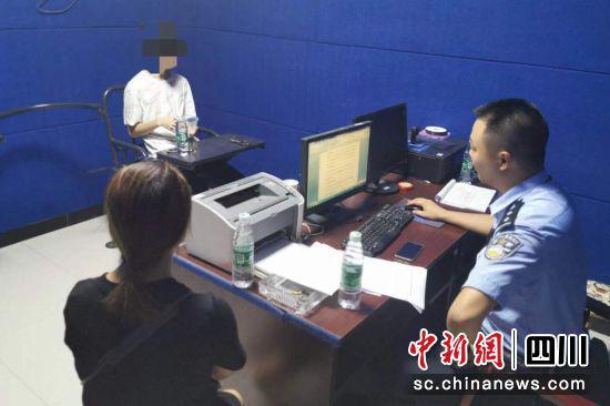 雅安经开区警方劝投一名外省网逃人员