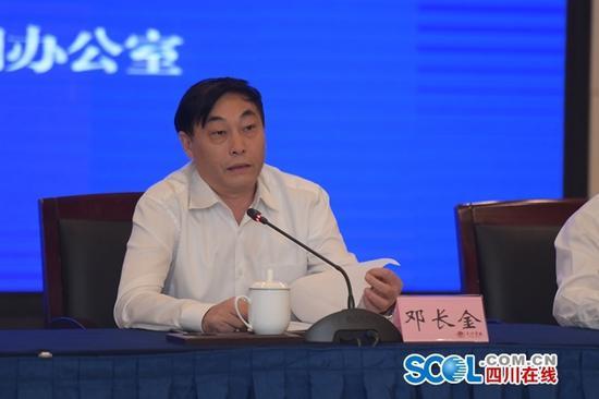 新一轮西部大开发 四川确定40个重大项目