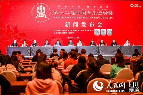 第十二届中国音乐金钟奖今日开幕 42场高水准比赛将举行