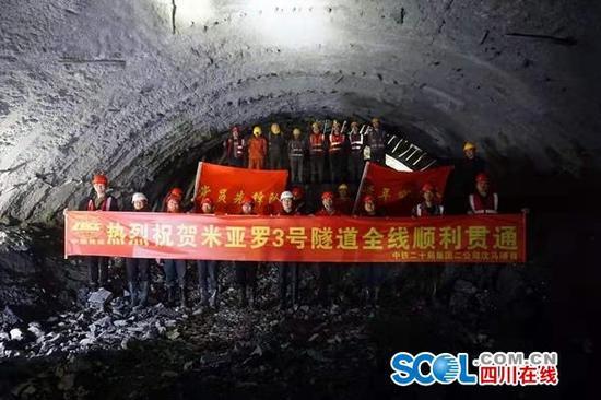 汶马高速最后一座高瓦斯隧道贯通