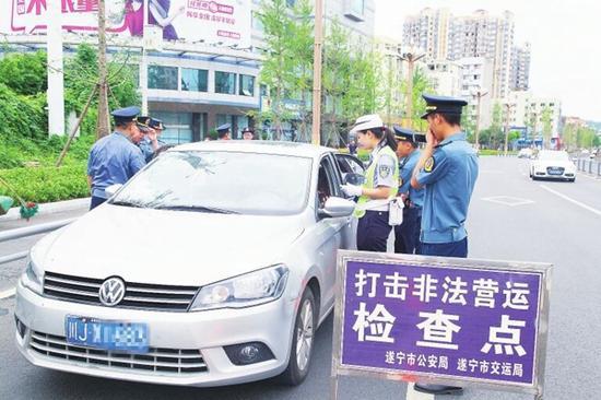 遂宁联合执法队伍严厉打击非法营运(资料图)