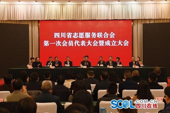 傅思泉当选四川省志愿服务联合会会长