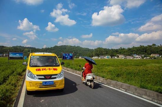 四川超额完成今热门超变传奇年建制乡、村通客车任务