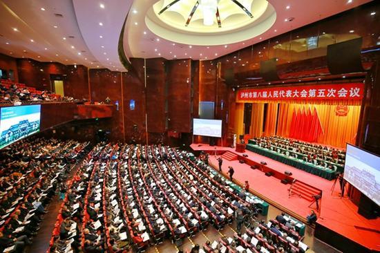 盤點瀘州(zhou)兩會(hui)熱(re)詞(ci)︰2020年(nian),這(zhe)些詞(ci)與您息息相關