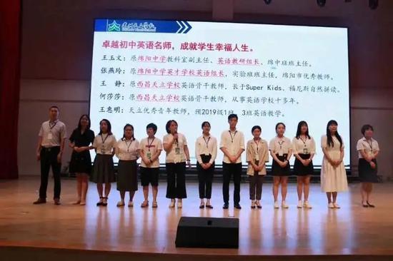 绵阳中学发函 质疑达州天立学校涉嫌招生虚假宣传