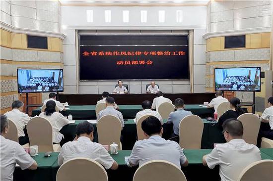 图片来源:省人社厅官网