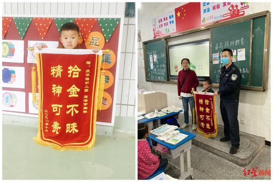 ↑王浩宇和冯立成小朋友收到锦旗