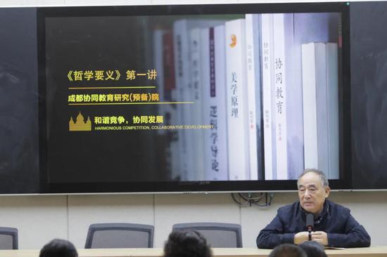 扎根中华文化 传递协同教育力量 2020年秋季协同教育研究院开讲!