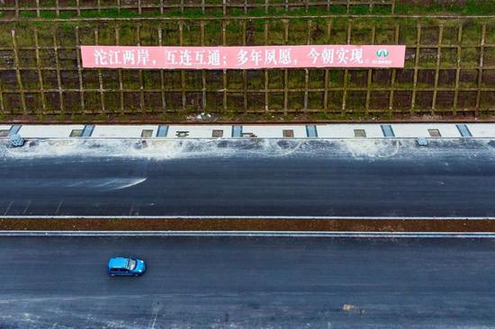 一座黄荆坝大桥 对内江意味着什么?