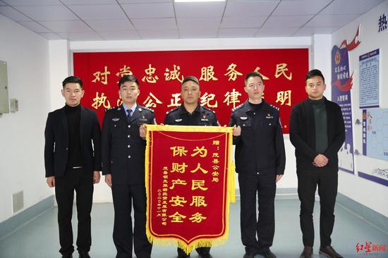 追回被骗款项,茂县领先旅游投资发展有限公司送来锦旗