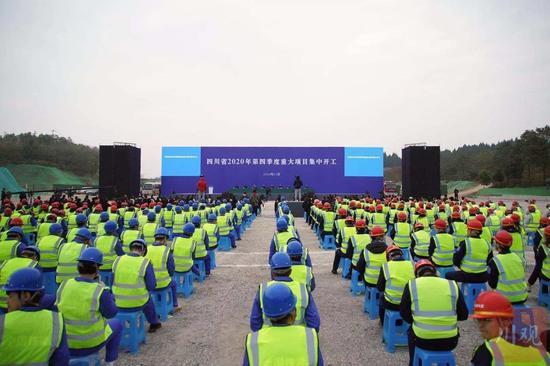 四川首条跨市的市域铁路动工 双城经济圈建设提速