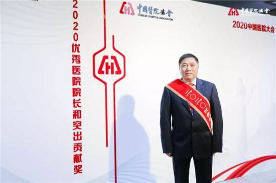 """曾凡伟荣获""""2020年全国优秀医院院长""""称号"""