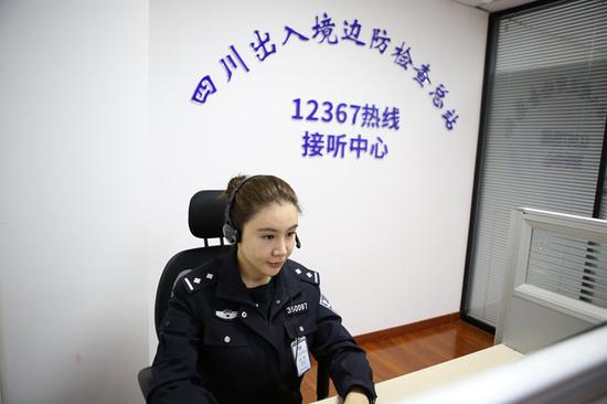 口岸通关、边境通行、出入境证件办理整不明白?请拨12367