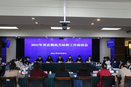 四川省机关事务管理局统筹优质幼教资源 支教培训达3291人次