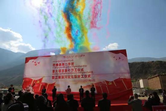 总投资26.35亿元,巴塘县第二季度重大项目集中开工