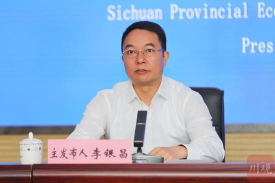 四川省生态环境厅副厅长李银昌介绍相关情况。