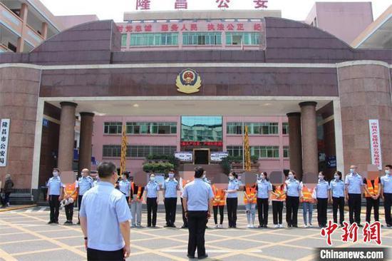 落网犯罪嫌疑人。隆昌市警方供图
