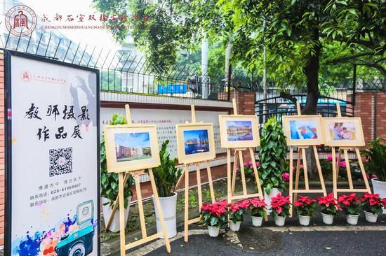 心系国 行随党!成都石室双楠实验学校第十五届校园艺术节成功举行
