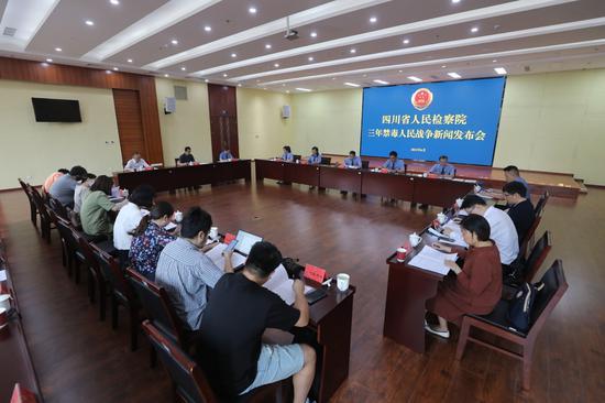 约900人因涉毒被判处无期以上刑罚 四川检察发布三年禁毒战果