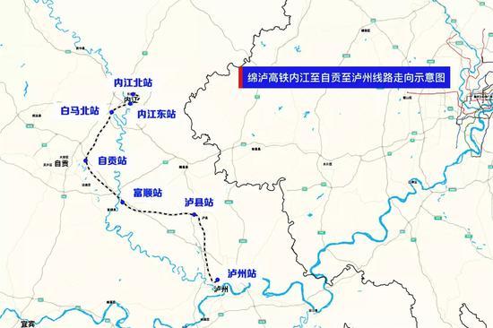 中国铁路成都局集团有限公司供图