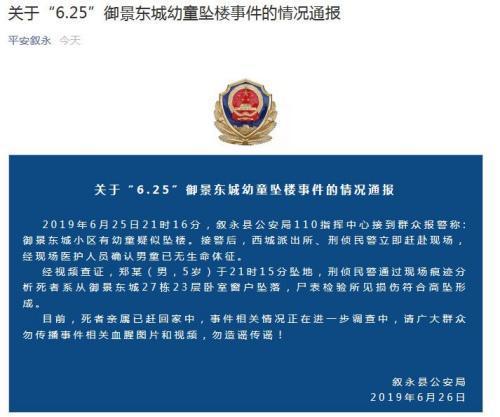 http://www.qwican.com/xiuxianlvyou/1195835.html