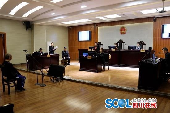 雅安市首例监察委移送司法审查起诉案件 一审宣判