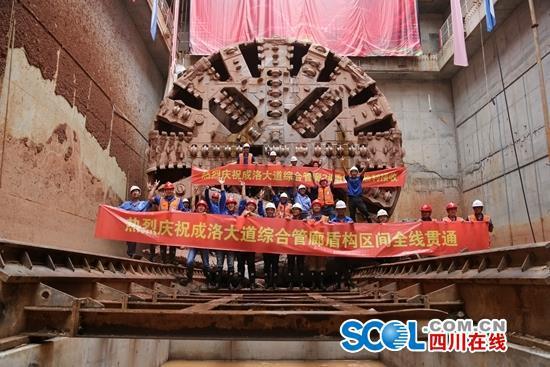 成洛大道地下综合管廊全线洞通 明年6月全面完工