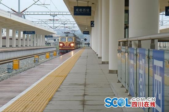 时速200公里的城际铁路