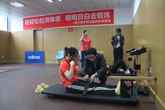 四川省体育馆再添惠民举措 让市民动起来